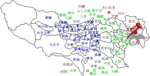 東京都千代田区に対応する鍵屋。...